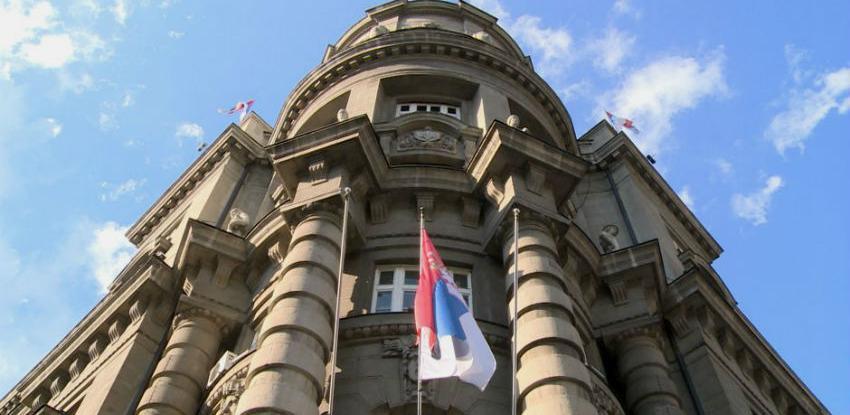 Predstavljen program ekonomskih reformi u Srbiji