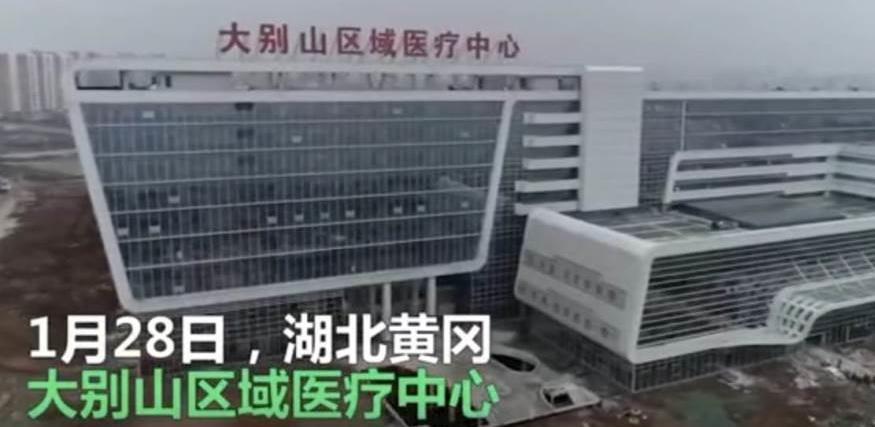 Otvorena prva bolnica za liječenje oboljelih od koronavisrusa sa 1.000 kreveta