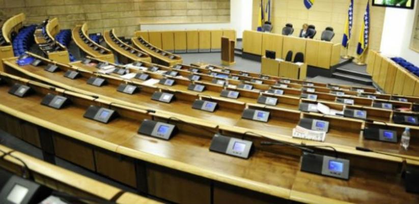 Policija u Federalnom parlamentu: Istražuju se finansijske malverzacije