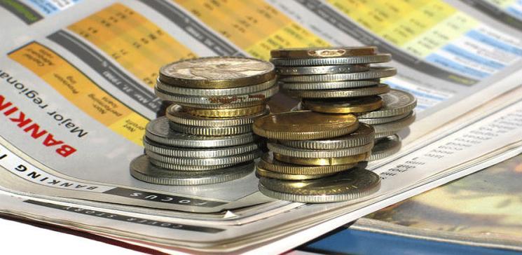 BiH prijeti pogoršanje kreditnog rejtinga