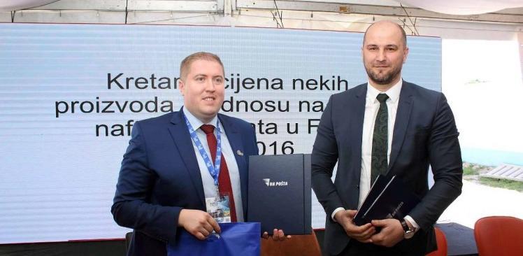 BH Pošte i Biznis Centar potpisali Sporazum o poslovno - tehničkoj suradnji
