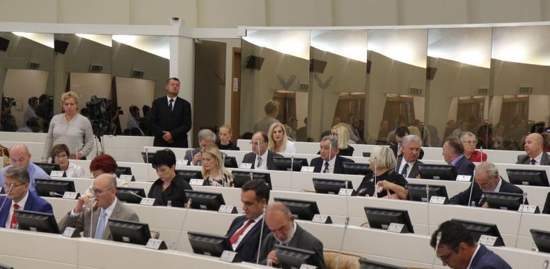 MMF se protivi nekim odredbama zakona o parlamentarnom nadzoru