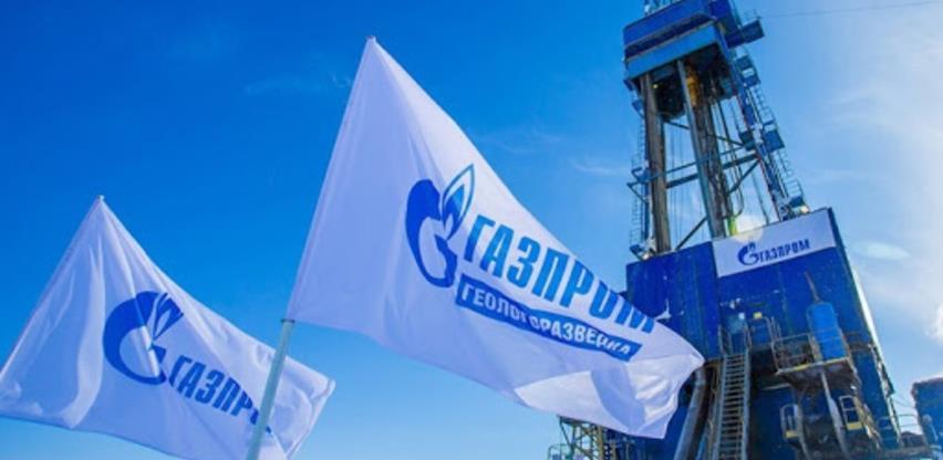 Gasprom počeo sa isporukom gasa Srbiji i BiH preko Turskog toka
