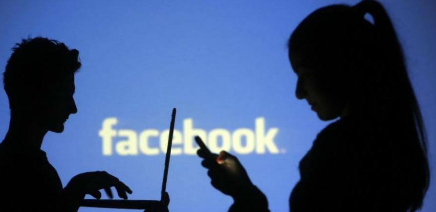 Vrijednost Facebooka pala za 58 milijardi dolara