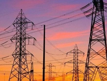 FERK utvrdio Nacrt pravilnika o opskrbi kvalificiranih kupaca energijom