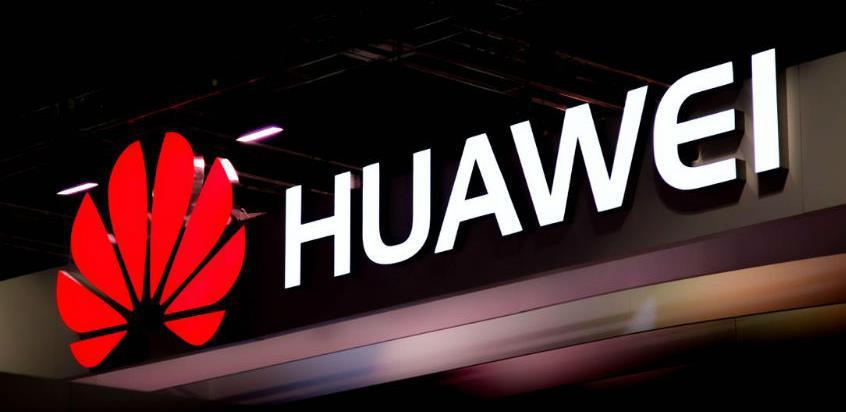 Seehofer: Njemačka ne može stvoriti 5G mrežu bez Huaweija