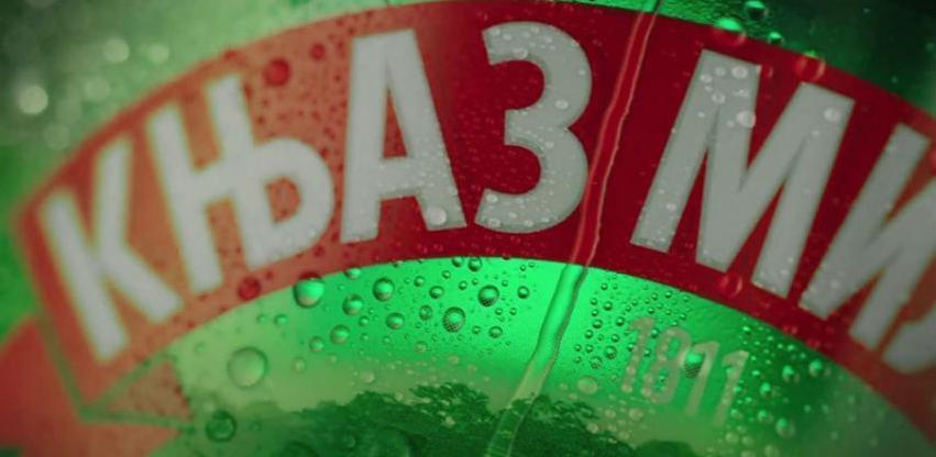 Karlovarske mineralne vode i Pepsico kupuju Knjaz Miloš