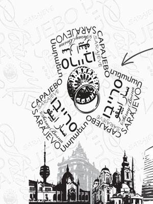 Uvezana muzejska ponuda: Sarajevo spremno dočekuje turiste