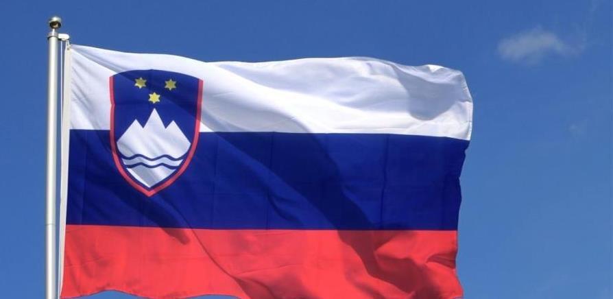 Slovenija od ponedjeljka s popuštanjem nekih restrikcija