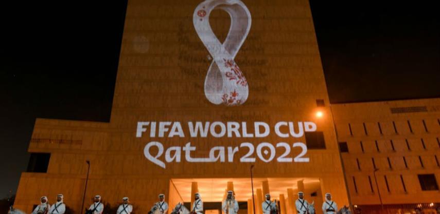 Otkriven logo Svjetskog prvenstva u Kataru