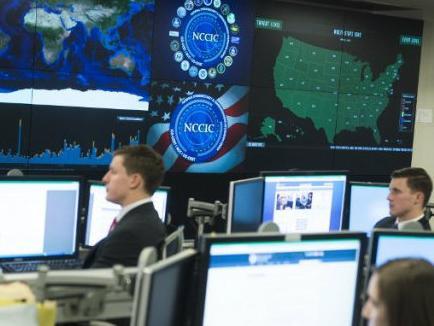 Sporazum između EU i SAD o zaštiti ličnih podataka