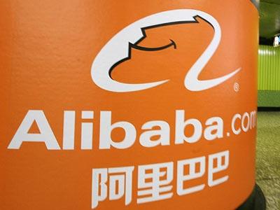 Kineski internet gigant Alibaba izlazi na berzu