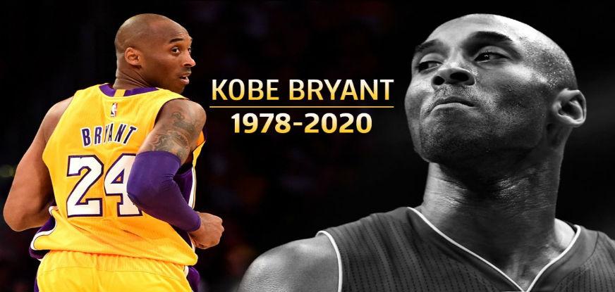 Bryant uvršten među kandidate za ulazak u košarkašku Kuću slavnih