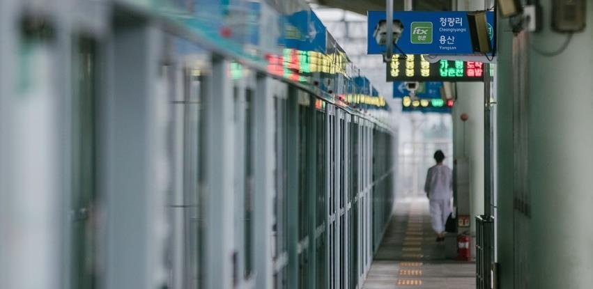 Južna Koreja prva velika azijska ekonomija koja je povećala kamatne stope