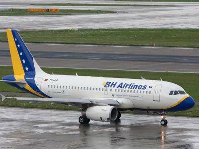 """Pitanje dana kad će """"BH Airlines"""" otići u stečaj"""