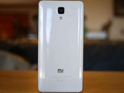Kineska kompanija Xiaomi prodala rekordnih 34,7 miliona telefona