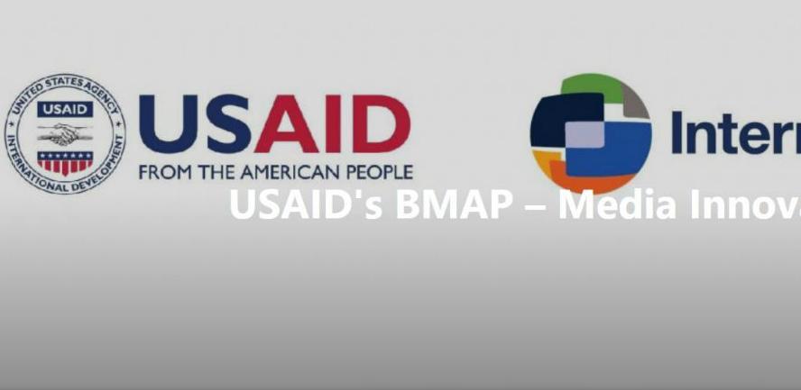 """Prijavite se na USAID-ov """"Program podrške medijima na Balkanu"""
