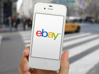 eBay slavi dvadeset godina postojanja
