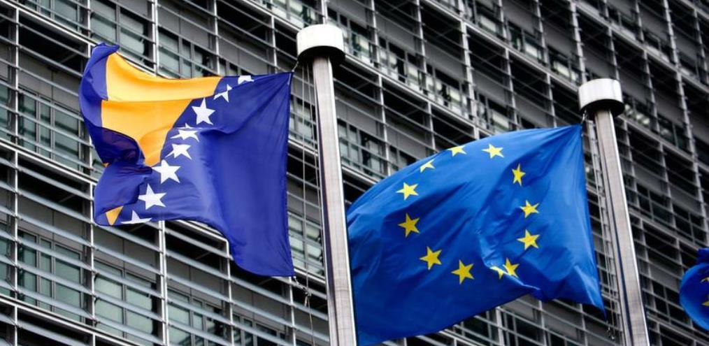 Seminar: Izazovi članstva BiH u EU