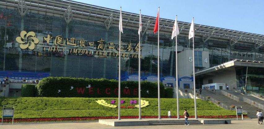 Poziv na promociju sajma uvoza i izvoza Kine
