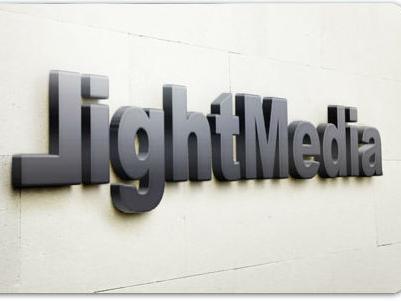 LightMedia - Proizvodnja svijetlećih reklama i reklamne opreme!