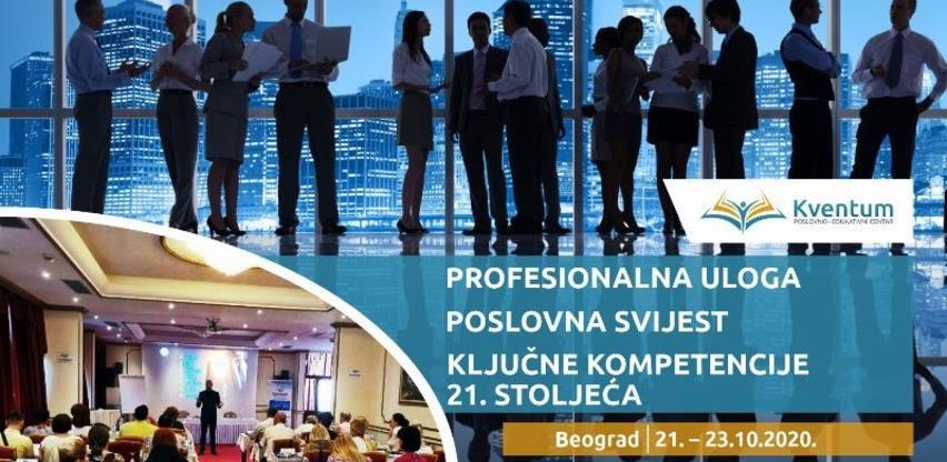 Razvoj profesionalne uloge i poslovne svijesti kroz usvajanje kompetencija