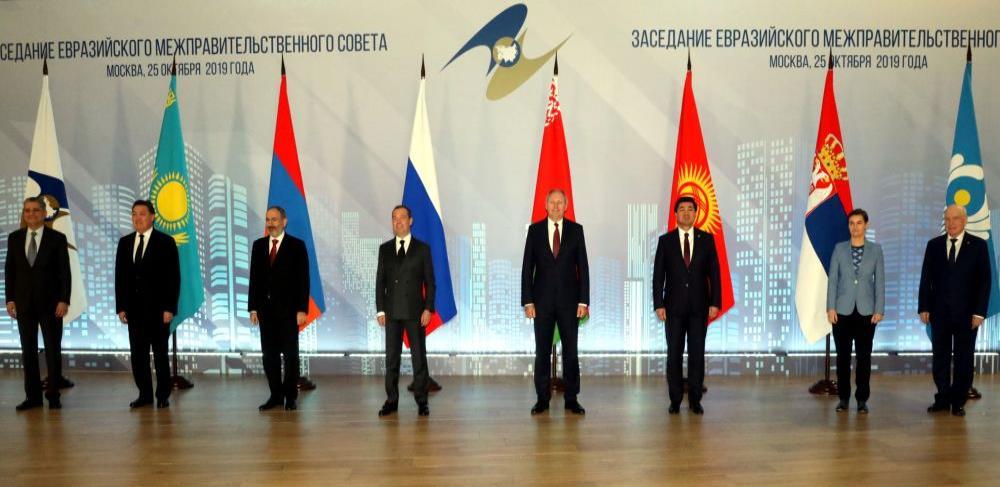 Potpisan Sporazum o slobodnoj trgovini između Srbije i Euroazijske unije