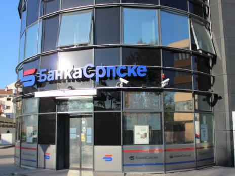 """Zatražen stečaj u """"Banci Srpske"""""""