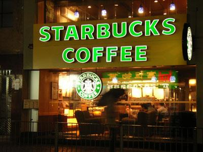 Starbucks zamolio Amerikance da ne nose oružje na kavu