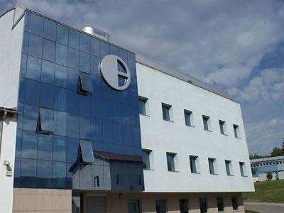 Provjerava se regularnost prodaje dionica Bosnalijeka