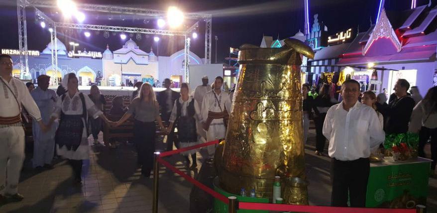 Vispakova džezva na Sheikh Zayed Heritage Festivalu u Abu Dhabiju