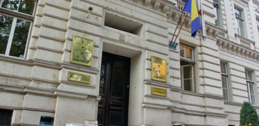 Unapređenje Zakona o zakupu poslovnih zgrada i prostorija