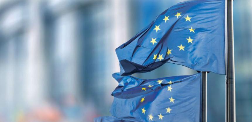 Objavljen poziv Fonda za sufinanciranje provedbe EU projekata za 2018. godinu