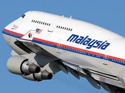 Potraga za malezijskim avionom trajaće više godina