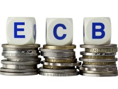 EBA u srijedu počinje s provjerama u bankama