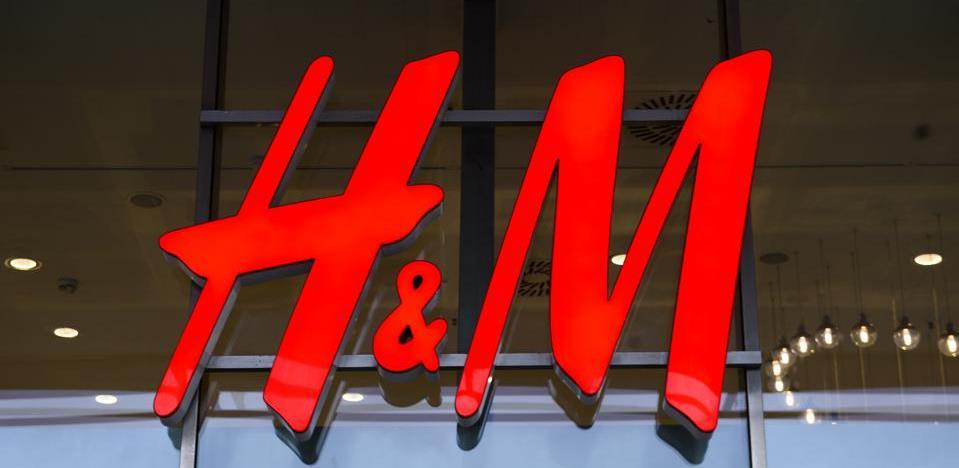Poznato vrijeme i mjesto otvaranja H&M trgovine u Tuzli