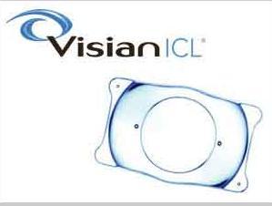 Dobrodošli u svijet 'Visian ICL'