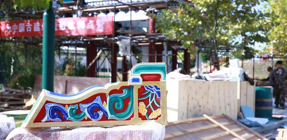 Sarajevski centar Safet Zajko dobija atraktivni kineski paviljon