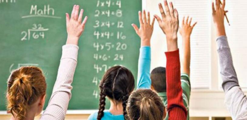 Vlada FBiH: Sve manji broj učenika osnovnih i srednjih škola
