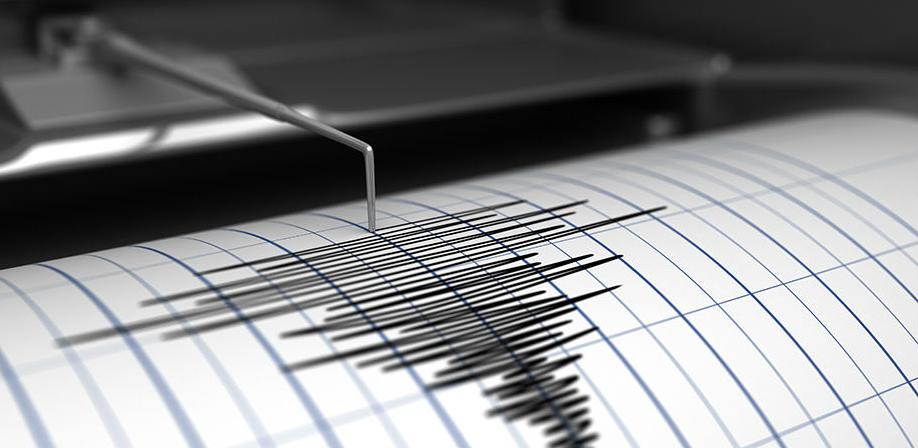 Cijeli svijet je osjetio misteriozni potres, naučnici ne znaju od čega