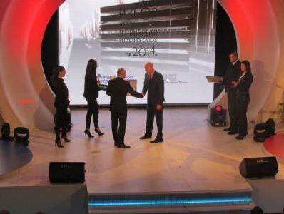 Sportek, Swisslion i Prima najuspješnija preduzeća u RS