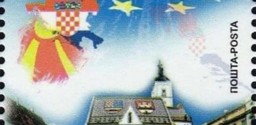 Sjeverna Makedonija izvinila se građanima BiH zbog poštanske marke