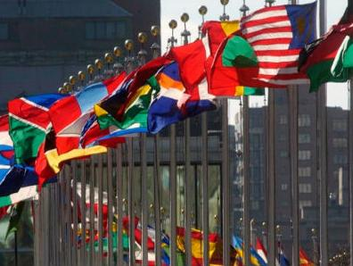 Započela utrka za novog glavnog tajnika UN-a