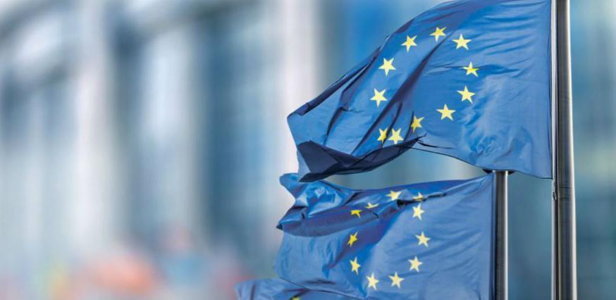 Programi Evropske unije prilika za pristup dodatnim sredstvima