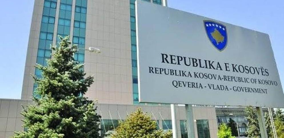 Kosovo ukinulo mjere reciprociteta za uvoz robe iz Srbije