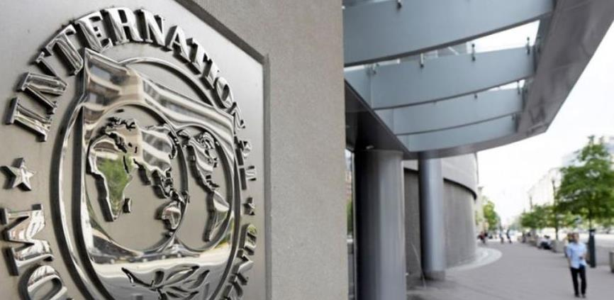 MMF traži podršku za udvostručavanje finansijskog kapaciteta