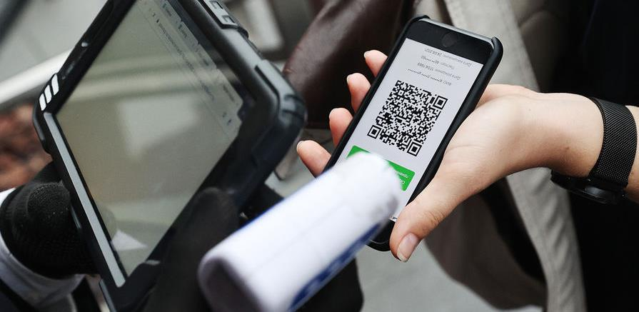 Čengić: QR kod i praćenje računa se može postići i softverskom fiskalizacijom