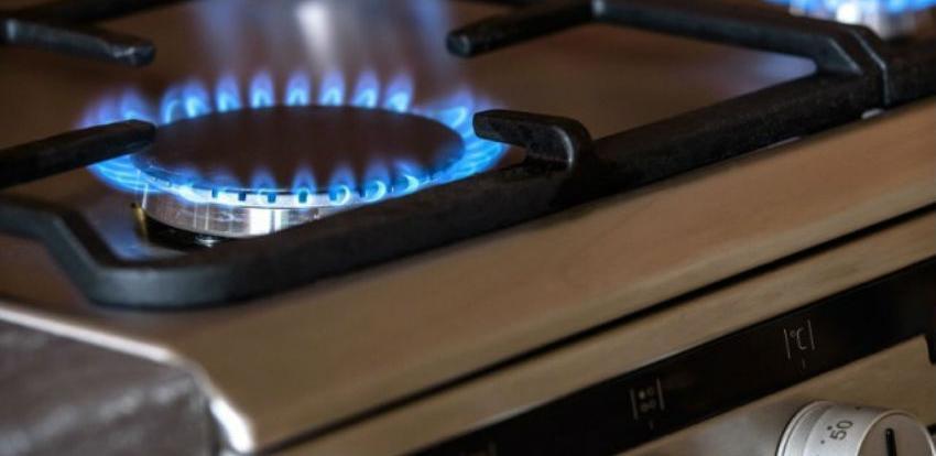 Objavljeni Javni pozivi za subvencioniranje gasnih priključaka u Sarajevu