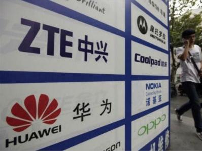 Huawei vodeći u patentima