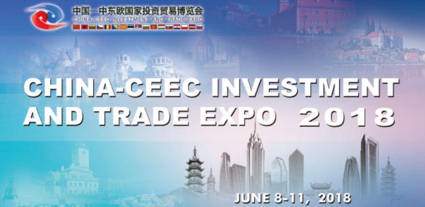 """Poziv za izlaganje na sajmu investicija i trgovine """"China-CEEC EXPO 2018"""""""